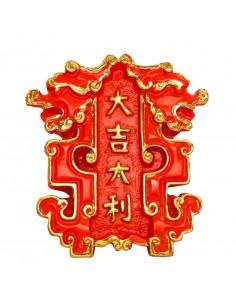 China, Chinese Auspicious...
