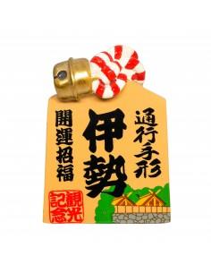 Japan, Omamori, Naign...