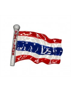 Flag of Thailand - 3D Resin...