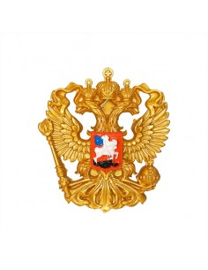 Coat of arms of Russia - 3D...