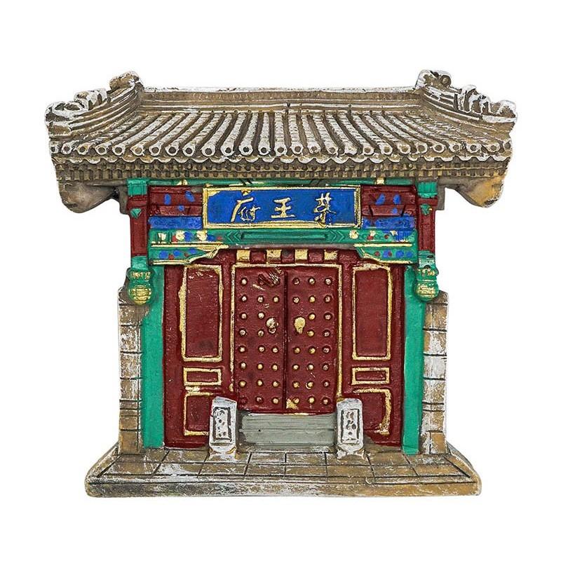 Prince Gong's Mansion, Beijing, China...