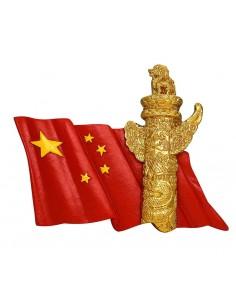 China, Beijing, Huabiao &...